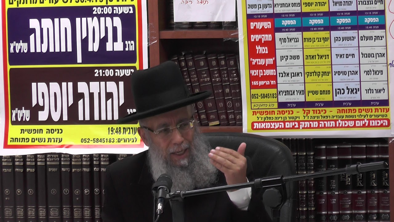הרב גדעון בן משה :  ביעור ווידוי מעשר שני ורבעי  . וכן עירוב תבשילים .