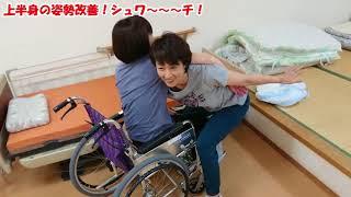 大ちゃん会 福岡からありがとう♪③ ベッドから車椅子へ コツはシュワッチw