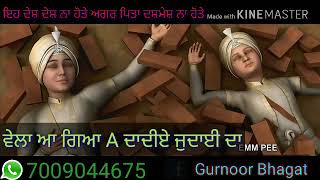 Download lagu Chaar sahibzaade sheedi
