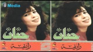 Hanan- Zay Zaman   حنان - زي زمان