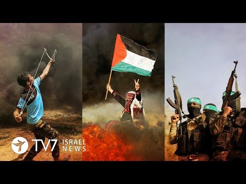 Israel's core threats: Gaza, West Bank and Iran - TV7 Israel News 23.11.18