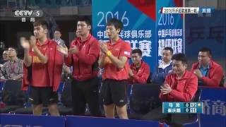 2016 CTTSL: China Super League - 1st phase started today! [HD]