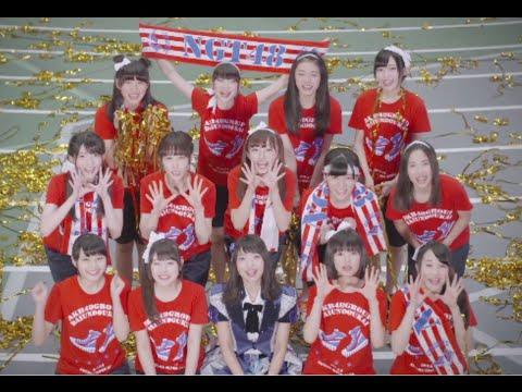 「第2回AKB48グループ チーム対抗大運動会」DVD&BD CM(優勝チームNGT48出演) / AKB48[公式]