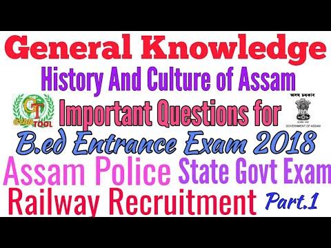 PNRD ASSAM EXAM||  HISTORY & CULTURE OF ASSAM | IMPORTANT QUESTIONS |  PNRD EXAM 2018| By GyanTool