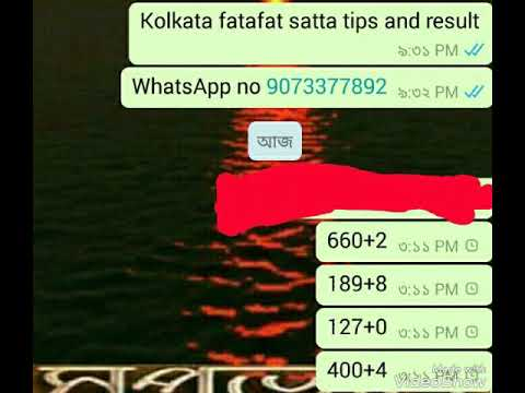 Kolkata fatafat satta tips and result 3/4/18     1to 4 baji live result