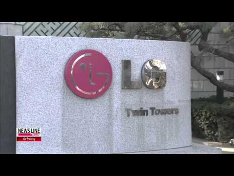 Antitrust Watchdog to Toughen Penalties for Internal Transactions [Arirang News]