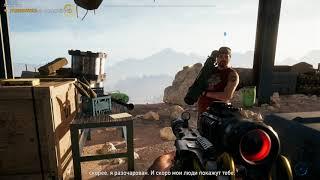 Far Cry 5 #18 - Назначения доктора