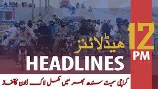 ARY NEWS HEADLINES | 12 PM | 3rd APRIL 2020