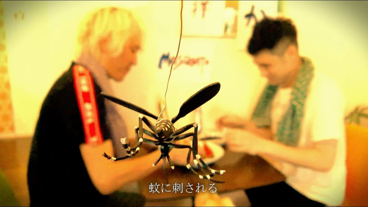 ブリーフ&トランクス/蚊(ワンカット版)