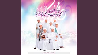 Cover images Selawat Syifa (feat. Unic)