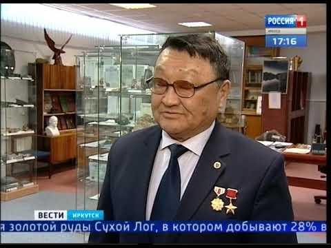 Институт земной коры в Иркутске празднует семидесятилетие