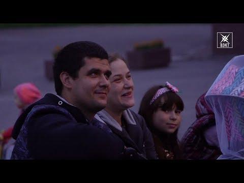 Кинотеатр под открытым небом. На площади у ДК «Юбилейный» показали российские короткометражное кино