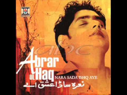 Abrar ul Haq - Parveen (With Lyrics)