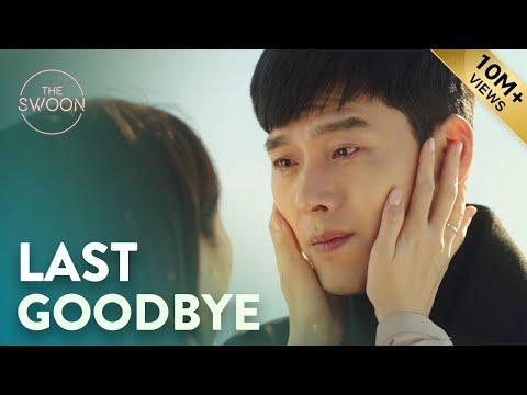 Hyun Bin and Son Ye-jin say their last goodbyes | Crash Landing on You Ep 16 [ENG SUB]