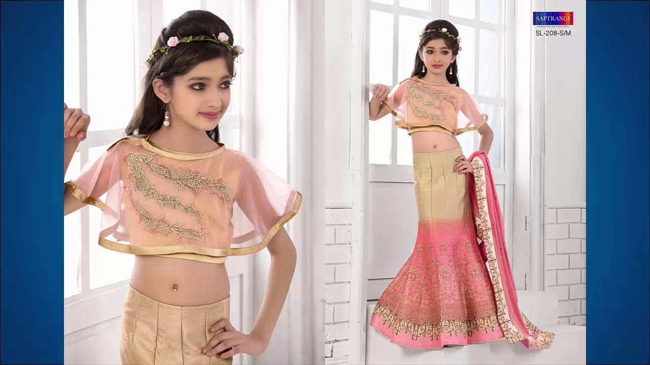 Young Girls Lehenga Choli And Gown Collection Order On Whatsapp Youtube