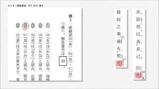 夢の通ひ路物語 - JapaneseClass...