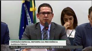 Comissão Especial da Reforma da Previdência - Regime Próprio de Previdência - 14/05/2019