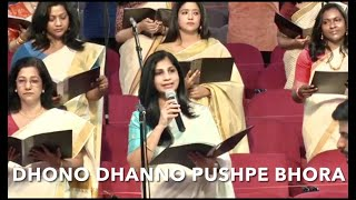 Dhono Dhanno Pushpe Bhora|Performed at the Indian Embassy, Kuwait|26th Jan 2021|Seena Varghese &KCC