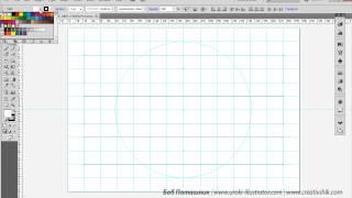 Инструменты рисования в Adobe illustrator(, 2014-11-03T07:21:12.000Z)
