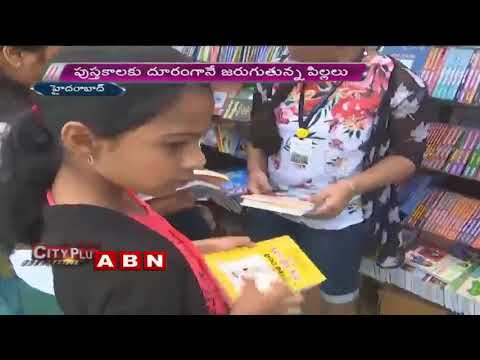 Book Exhibition in Hyderabad | Special story