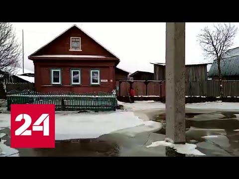 Паводок в Костромской области: в зоне подтопления находится более 100 человек - Россия 24