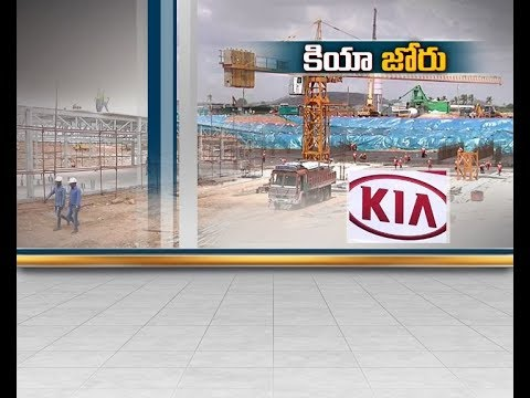 Kia Motors Car Manufacturing Unit Works are in Full Wwing   at Anantapur