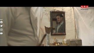علوي يدخل غرفة حميد السرية ويكشف علاقتة بموت أبوه | سد الغريب