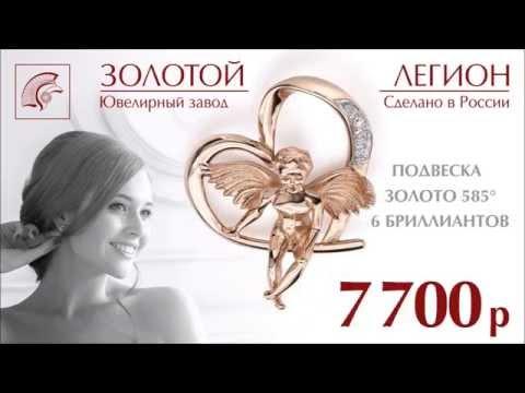 Купить серьги-пуссеты:✓ эксклюзивные серьги-пуссеты в москве с доставкой по всей россии ♥ по цене от 2 477 руб ☎ звоните 8 800 250 33 44.