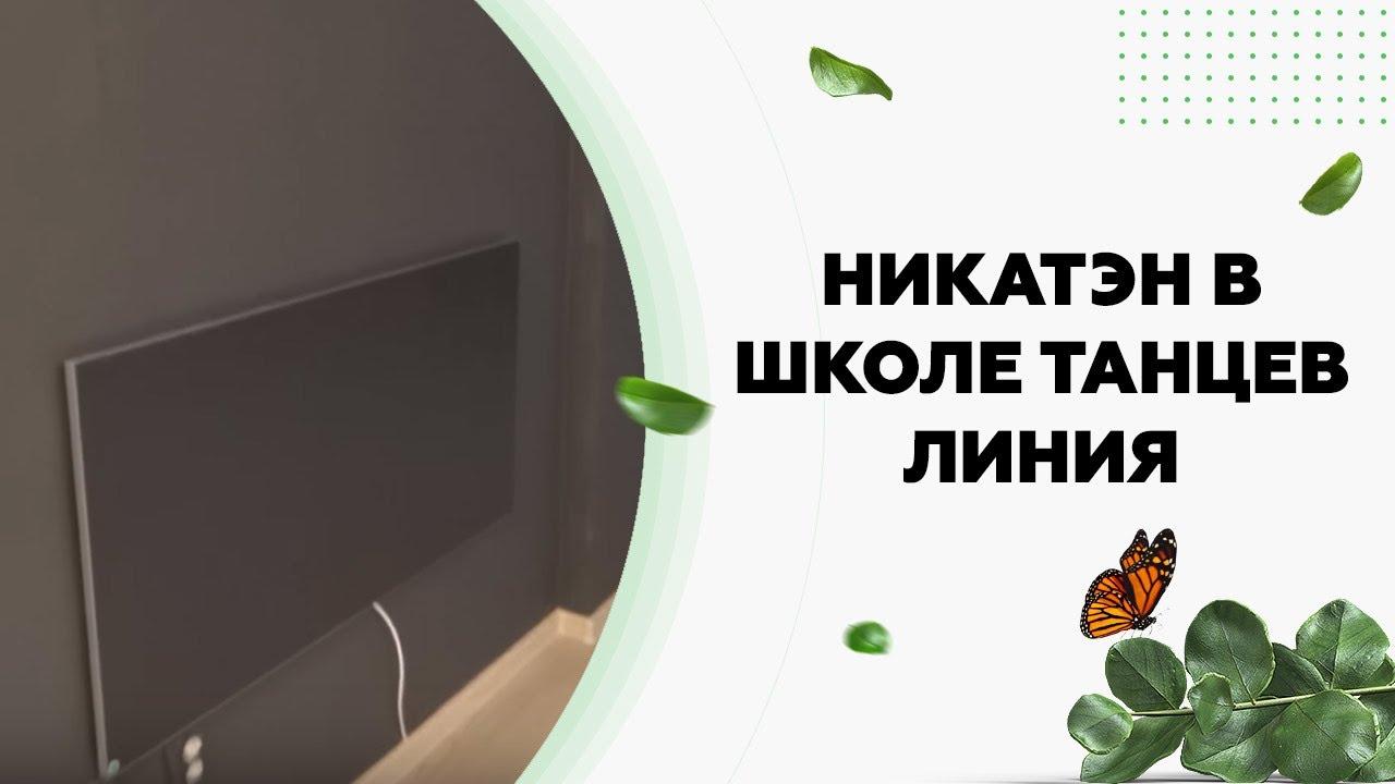 Ламинат HDM Elesgo Тест на царапины - YouTube