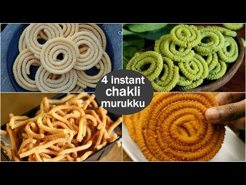 4 instant chakli recipes for krishna janmashtami | easy murukku recipes for krishna jayanthi