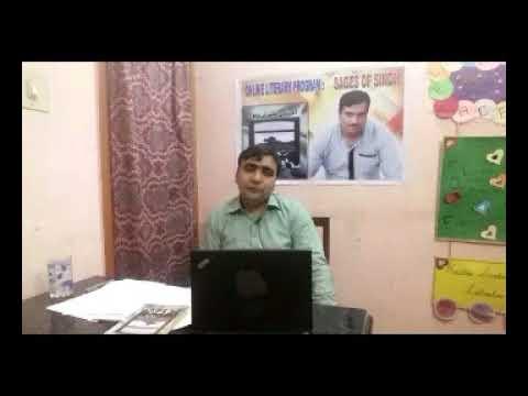 Online program:Sages of Sindh,Notion of love in the poetry of Sindhi poet Aajiz Ashiq Tunio