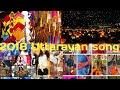 Uttarayan Special Bollywood Song 2018 - Makar Sankranti Song    Laskari Suraj  laskarisuraj