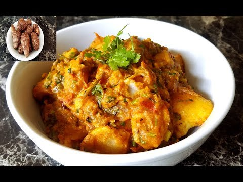 पिंडालुको तरकारी   Pidalu Ko Tarkari   Arbi Curry Recipe Nepali   Colocasia Curry   Taro Root Curry