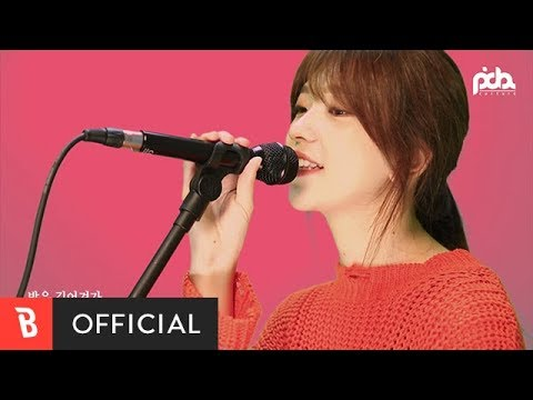 [M/V] Song Hee Ran(송희란) - Starry Night (Prod.RetroMAMA)