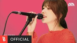 [M/V] Song Hee Ran(송희란) - Starry Night (Prod.RetroMAMA)