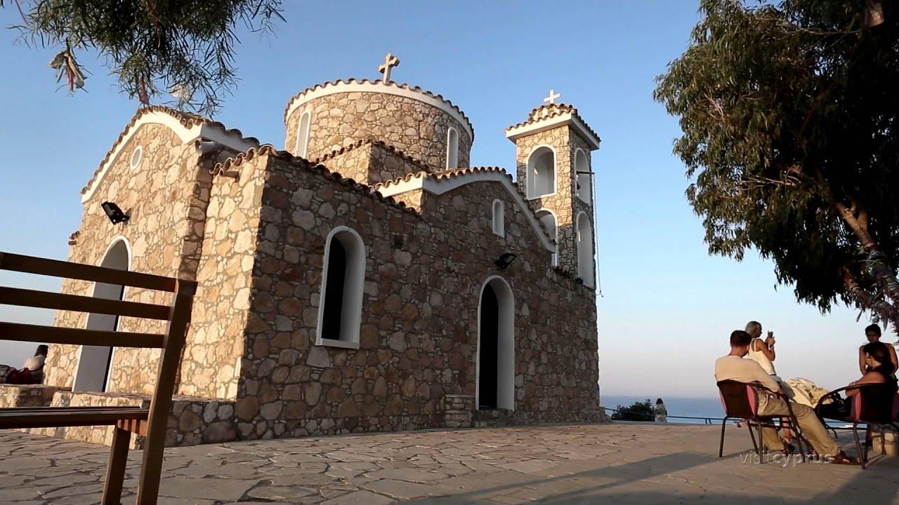 Отдых на Кипре, цены: купить горящие туры, путевки на Кипр
