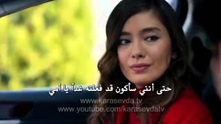 مسلسل حب أعمى إعلان (2) الحلقة 24 مترجمة للعربية