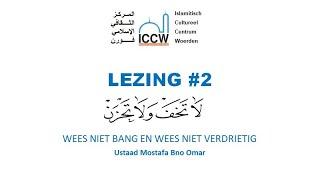 Lezing #2 Ustaad Mostafa Bno Omar 01 05 2020
