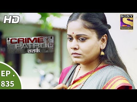 Thumbnail: Crime Patrol - क्राइम पेट्रोल सतर्क - Ep 835 - A Charred Body And A Ring - 28th July, 2017