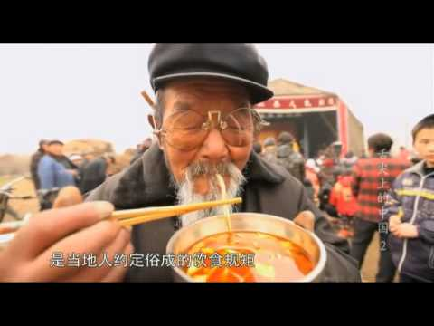 A bite of China, Episode 02, The story about staple food, HD