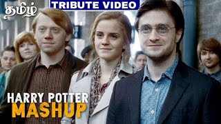 Harry Potter Friendship Tribute   Childhood Memories of Harry Potter
