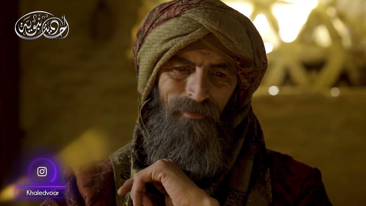 حديث أرحم أمتي بأمتي   سلسلة أحاديث نبوية   مع خالد النجار ?