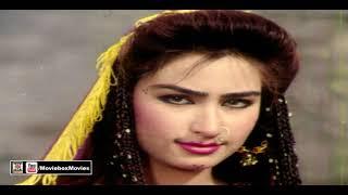 Meri Jaan Bol Re Kyun REEMA - PAKISTANI FILM ISHQ ZINDABAD.mp3