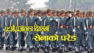 69th democracy day 2075 टुंडिखेलमा सेनाले यसरी मनायो Nepali army march pass