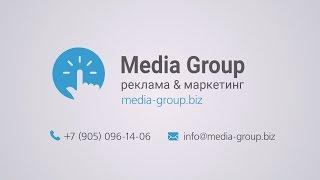 Создание сайтов, landing page, интернет магазинов Media Group biz(Создали продающий ролик для Омской компании по созданию и продвижению сайтов. Media-Group.biz Живое и Анимационно..., 2016-07-21T09:55:49.000Z)