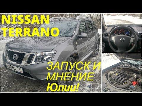 Nissan Terrano поговорим и поедем 4k