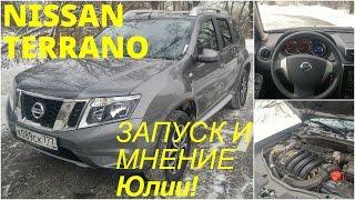 Nissan Terrano - поговорим и поедем (4k)
