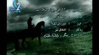 Hanif gulzar Khalil sohrabi