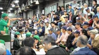 京都市中央卸売市場第一市場 青果部 松茸せり