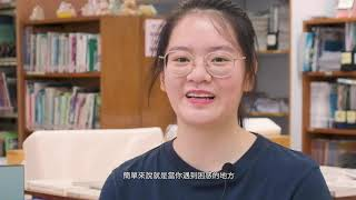 Publication Date: 2020-09-15 | Video Title: 《香港管理專業協會羅桂祥中學 - 疫情下的考生 》